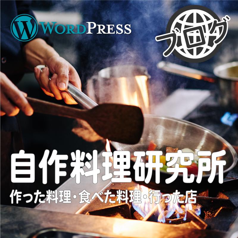 logo-cooking