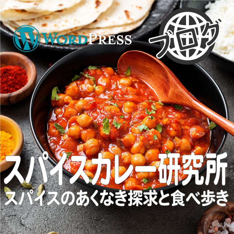 logo-spice